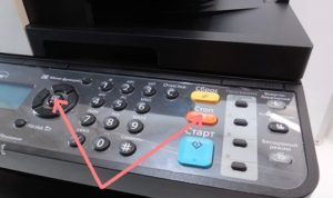 Скидання повідомлення «неоригинальном тонер-картридже» в апараті KYOCERA M2040dn