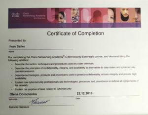 Сертифікат Cisco Cybersecurity Essentials