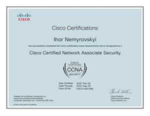 Сертифікат Cisco Certified Network Associate Security