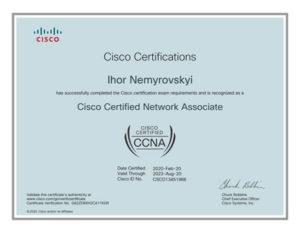 Сертифікат Cisco Certified Network Associate