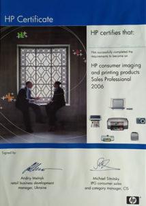 Сертифікат HP