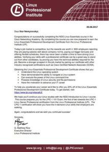 Сертифікат Linux Professional Institute